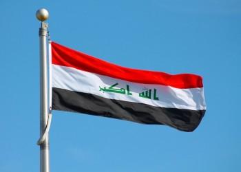 بينهم 20 موظفا بدرجة وزير.. العراق يحيل 33 متهما بالفساد للقضاء