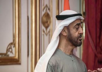 استراتيجية الإمارات لمواجهة تركيا.. هل حان الوقت لمقاربة جديدة؟