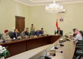 بعد التفجيرات.. وزراء حكومة اليمن يدشنون أعمالهم من عدن