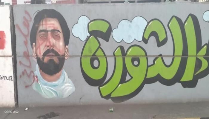 العراق.. غضب بعد تشويه صورة أحد رموز ثورة تشرين بسبب سليماني