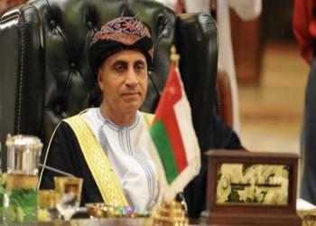 سلطان عمان لن يشارك في القمة الخليجية الأولى منذ توليه الحكم