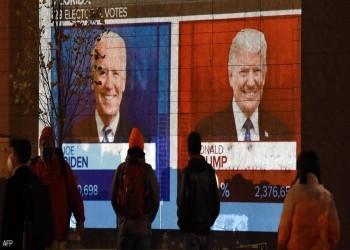 بايدن وترامب في جورجيا عشية انتخابات تكميلية حاسمة