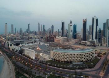 18% ارتفاعا في احتياطيات الكويت الأجنبية خلال نوفمبر