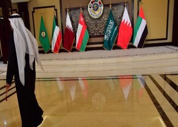 المصالحة.. وسم علّم قطر يتصدر بالسعودية وروتانا تحذف أغنية مسيئة وإطلاق يا لخليجي (فيديو)