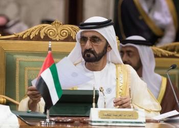 محمد بن راشد يترأس وفد الإمارات في قمة العلا الخليجية