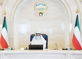الكويت تحيل أكثر من 60 قياديا بدرجة وزير للتقاعد