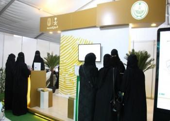 السعودية.. السماح للنساء بتغيير أسمائهن بعد بلوغ الـ18