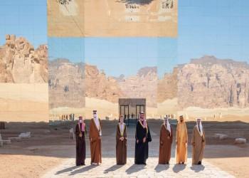 أمير قطر: شاركت الأشقاء بقمة العلا لرأب الصدع وتلبية آمال شعوبنا