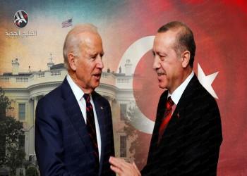 هل يستطيع جو بايدن تمهيد طريق جديد للعلاقات الأمريكية التركية؟