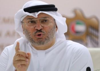 إعلان العلا.. هكذا رد قرقاش على إسقاط الشروط الـ13 للمصالحة مع قطر