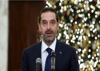 الحريري: ننتظر رد عون على تشكيل الحكومة.. وشروط تعجيزية وراء تأخر إعلانه