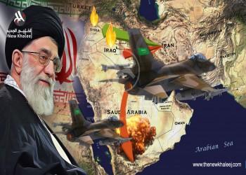 إيران وإمبراطورية الخراب