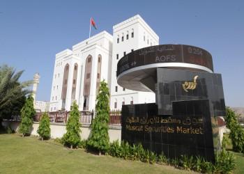 تحويل سوق مسقط للأوراق المالية إلى شركة مساهمة عمانية