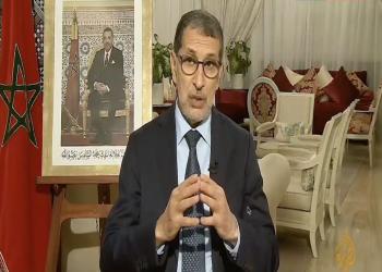 رافضا التخوين.. رئيس الحكومة المغربية يؤكد تمسكه بحقوق الفلسطينيين