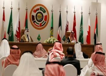 بريطانيا تصف بيان العلا بالخطوة المهمة لاستعادة وحدة الخليج