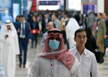 جواز صحي سعودي لمن أكمل التطعيم ضد كورونا
