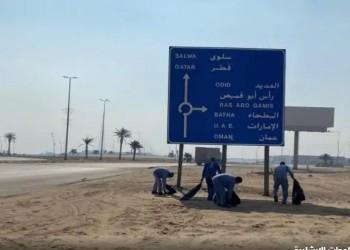 بالزينة والأنوار.. السعودية تجهز منفذ سلوى مع قطر لاستقبال المسافرين (صور)