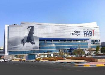 بنك أبوظبي الأول يبيع سندات بــ500 مليون دولار