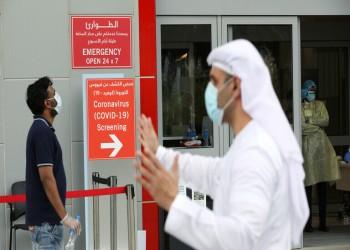 اقترب من 3 آلاف حالة.. رقم قياسي يومي لإصابات كورونا في الإمارات
