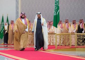 صحيفة إماراتية تهاجم السعودية بعد اتفاق المصالحة وتتهمها بالفشل