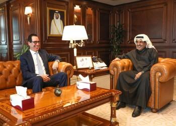 النائب العام القطري يجري مباحثات مع وزير الخزانة الأمريكي