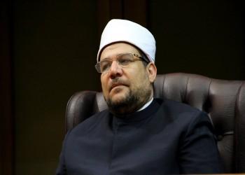 وزير الأوقاف المصري يطالب بتجفيف منابع جماعة الإخوان