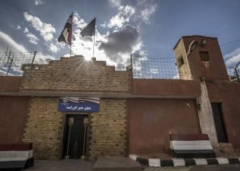 مصر.. وفاة أول معتقل في 2021 بالإهمال الطبي