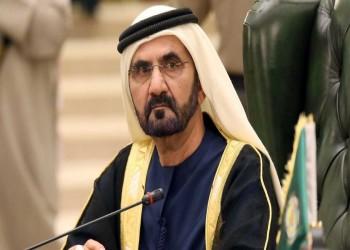 بن راشد: جواز سفر الإمارات الأقوى عالميا