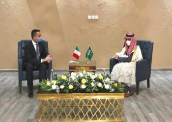 السعودية وإيطاليا توقعان مذكرة تفاهم حول الحوار الاستراتيجي