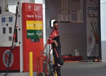 خلال يناير.. أرامكو تعلن ارتفاعا طفيفا في أسعار الوقود بالسعودية