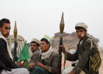 الخارجية الأمريكية تخطر الكونجرس نيتها تصنيف الحوثيين منظمة إرهابية