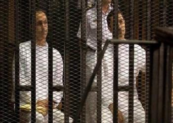 موسيقي مصري يفضح رفاهية سجن الـ5 نجوم لأبناء مبارك ورموز نظامه