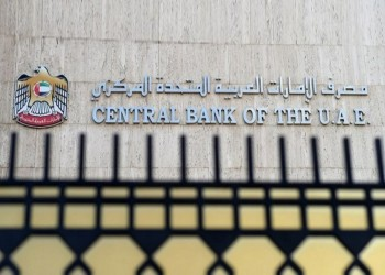 المركزي الإماراتي يحذر من عمليات احتيال عبر واتس آب