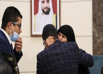 ترويجا للتطبيع.. الإمارات تجمع شمل عائلتين يهوديتين بعد فراق طويل (فيديو)