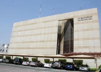 خطأ فادح من وكالة الأنباء الكويتية مع أمير البلاد.. ووزير الإعلام يتدخل