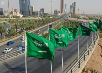 يجبرهم على التفاوض.. السعودية ترحب بقرار أمريكا تصنيف الحوثيين جماعة إرهابية