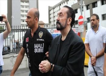 تركيا.. الحكم على عدنان أوكتار بالسجن أكثر من 1000 عام