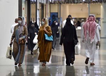 قائمة الإمارات الخضراء.. إلغاء الحجر الصحي للقادمين من قطر