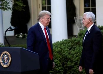 ترامب وبنس يلتقيان لأول مرة منذ أحداث اقتحام الكونجرس