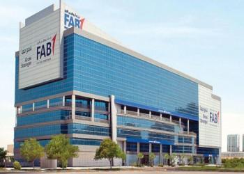 بنك أبوظبي الأول يصدر صكوكا بنصف مليار دولار