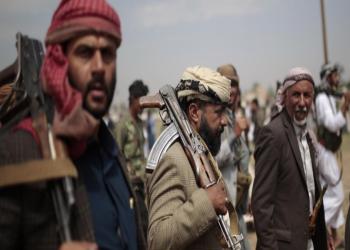 سفير أمريكي سابق باليمن: إدراج الحوثي إرهابية يسبب مشكلة كبيرة لواشنطن
