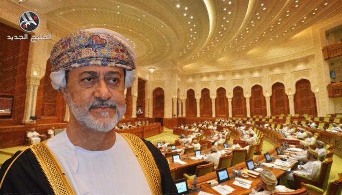 وفق النظام الجديد.. تعرف على مجلس عمان وآلية تأدية السلطان القسم