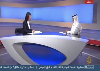 عبدالخالق عبدالله يحث مذيعة الجزيرة على إسقاط دعاويها ضد قادة أبوظبي والرياض