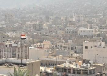 نهائيا.. اللجنة العسكرية السعودية تغادر أبين إلى عدن
