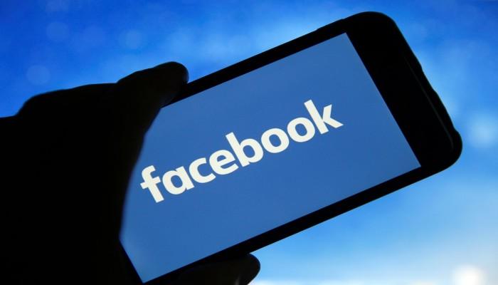 فيسبوك: نرصد إشارات تروج لدعوات عصيان مسلح قبل تنصيب بايدن