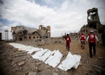 هيومن رايتس تؤكد وقوع جرائم حرب جديدة في اليمن