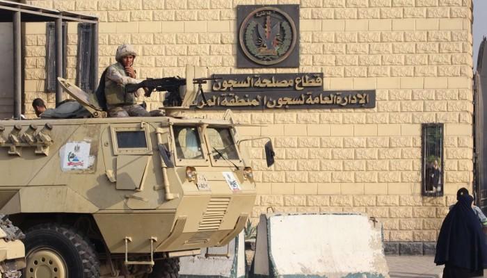 ثقبوا جدار السجن.. الأمن المصري يلقي القبض على 3 هاربين محكومين بالإعدام