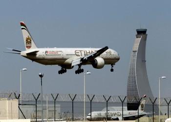 شركة طيران إماراتية تطرح أقل سعر تذكرة لرحلات أبوظبي- تل أبيب