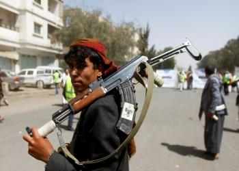 اليمن يرحب بتصنيف الحوثي منظمة إرهابية: يحظى بإجماع شعبي