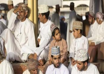 انخفاض في معدل الشباب.. أطفال عمان يمثلون 43% من مواطنيها